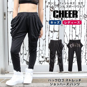 Bag Stretch Pants Slim Pants Pants Tapered