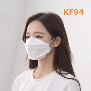 AL 20 Non-woven Cloth Individual Packaging 3D Mask Adult Mask For adults