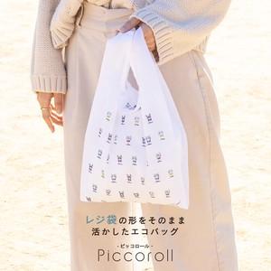コンビニサイズのミニエコバッグ ピッコロール piccoroll おめかしキャットWHT お買い物バッグ レジ袋