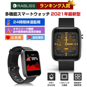 Smart Watch Health Waterproof Notification Calorie Android Multiple Functions