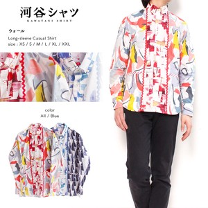 Shirt Wall Casual Long Sleeve Shirt