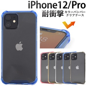 Smartphone Case Impact Strong Impact Type iPhone Color Clear Case