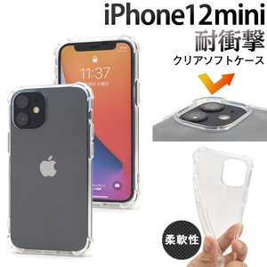 Smartphone Case Lcd iPhone Impact soft Clear Case