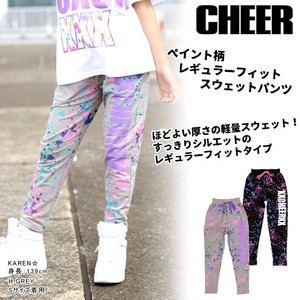 Paint Slim Fit Sweat Pants Pants pen Dot