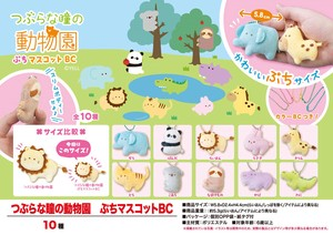 Animal Soft Toy Zoo Mascot