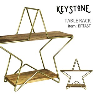Stone Brush Wire Table Rack Star Interior Retro