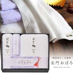 Bathing Towel 1 Pc Face Towel 2 Pcs Set Gift Sets
