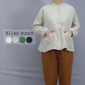 [2021 New Product] Linen Stand Color Switching Wide Shirt