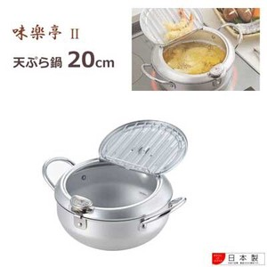 Tempura Fryer Pot /Cooking Apparatuses Thermometer IH Supported Yoshikawa Mark