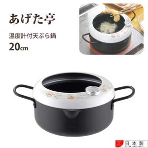 Tempura Fryer Pot /Cooking Apparatuses IH Supported Thermometer Yoshikawa Gave Mark