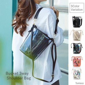 [2021 New Product] Bucket type Clear way Shoulder Mini Bag Bag