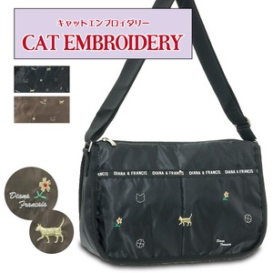 Gloss Fabric Cat Embroidery Shoulder Bag Cat Embroidery [2021 New Product]