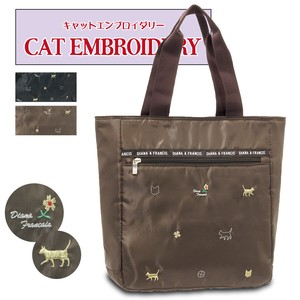 Gloss Fabric Cat Embroidery Tote Bag Cat Embroidery [2021 New Product]