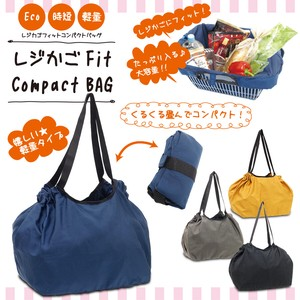 Folded Carry Just Eco Bag Shopping Bag