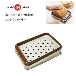 Slicer Bread Baking Machine Yoshikawa