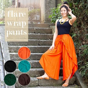 Color Flare Pants