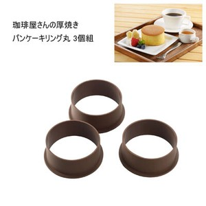 Coffee Grilled Pancake Ring 3 Pcs Yoshikawa