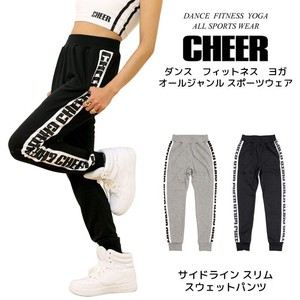 Line Slim Fit Sweat Pants Long Pants