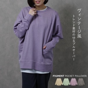 [2021 New Product] Vintage Pigment Fleece Attached Pullover Lining Sweat myke