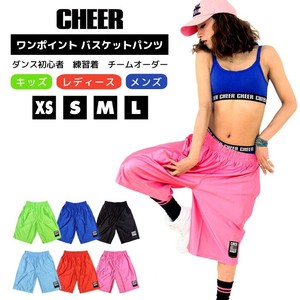 Plain Basket Pants Sport Half Pants Dance Fit