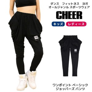 One Point Basic Pants Pants Sport Fit