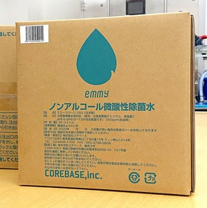 ウイルス対策に純国産!ノンアルコール微酸性除菌水 エミークリーン250ppm 感染予防に!