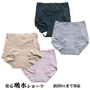 Water Absorption Shorts Pants Incontinence Incontinence Pants Ladies Etiquette Shorts