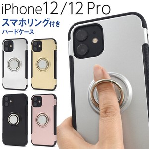 Smartphone Case Prevention iPhone Smartphone Ring Holder Attached Case