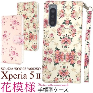 Smartphone Case Xperia SO SO SO Flower Pattern Notebook Type Case