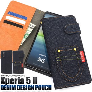 Smartphone Case Xperia SO SO SO Pocket Denim Design Notebook Type Case