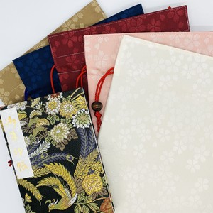 Stampbook Pouch Polyester Jacquard