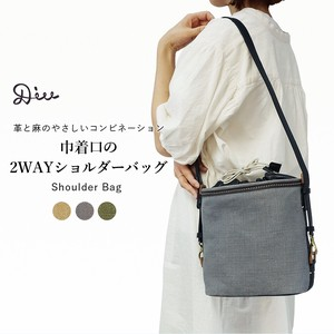 [2021 New Product] Pouch 2-Way Shoulder Bag Cotton Genuine Leather