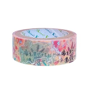 Washi Tape Glitter Washi Tape Foil Stamping Made in Japan