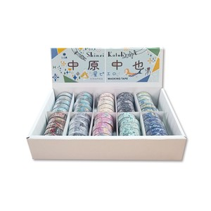 Washi Tape Glitter Set Exclusive Use Tools/Furniture Attached Made in Japan
