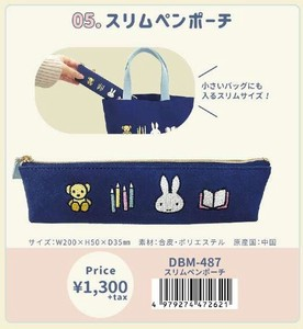 Patch Series Slim Pen Pouch Miffy