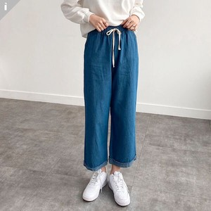 Denim 9/10Length Wide Long Pants