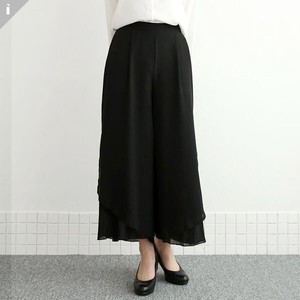 Chiffon Wide 9/10Length Long Pants