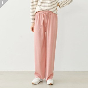 Wide Fit Long Pants