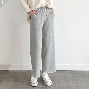 Wide 9/10Length Fit Long Pants