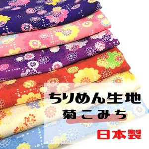 Crape Fabric Made in Japan Crape Polyester 100