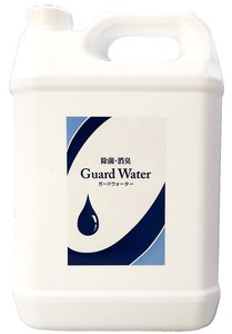 高精度次亜塩素酸水 GuardWater(200ppm) 5 L