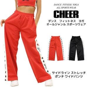 Line Stretch ponte fabric wide pants Long Pants Basket Pants