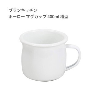 Mug type Enamel Blanc Kitchen