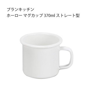 Mug Straight Enamel Blanc Kitchen