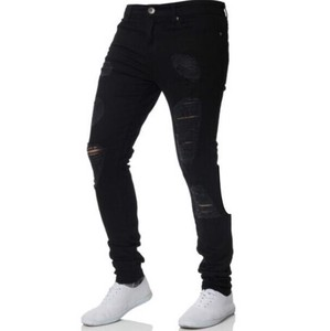 Men's Denim Pants Long Pants Stretch Wash Skinny Slim