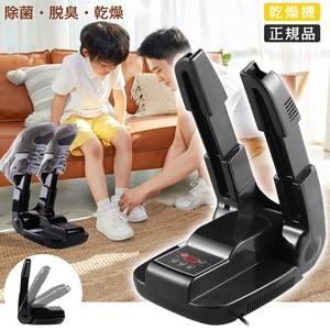 靴 乾燥機 消臭 除菌 シューズ 乾燥 ブラック
