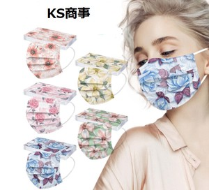 20 S/S Floral Pattern For adults Non-woven Cloth Mask Blow Los disposable Mask