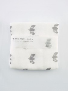 Gauze Large Format Kitchen Towels Gull Gray