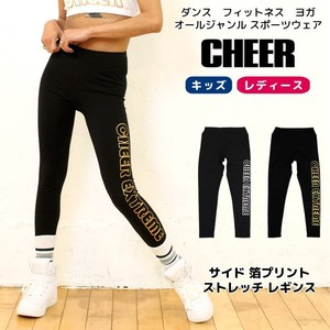 Print Stretch Leggings Inner Tights Fit Dance