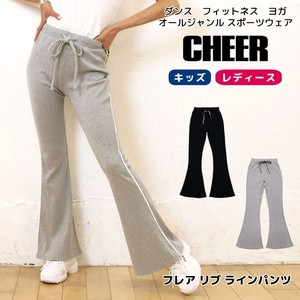 Flare Line Pants Cut Lattice Long Pants Gaucho Pants wide pants